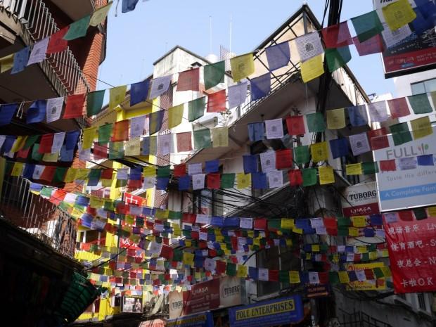 drapeaux nepal